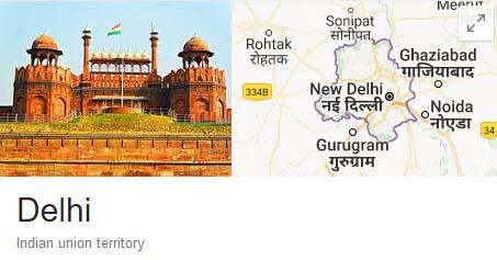 How to Search Aadhaar Bank Enrolment Center in Delhi