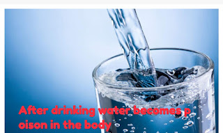 After drinking water becomes poison in the body