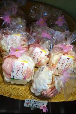 Cute sakura flower shaped crackers at Gion Kyoto