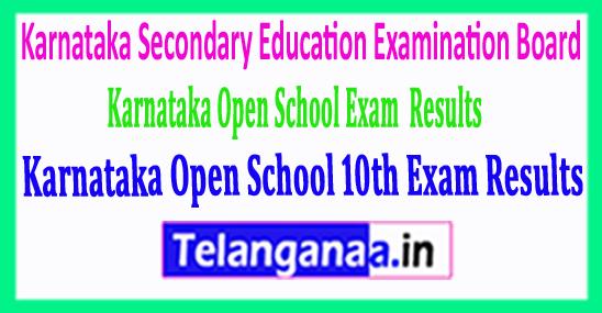 Karnataka Open School 10th Exam Results 2018