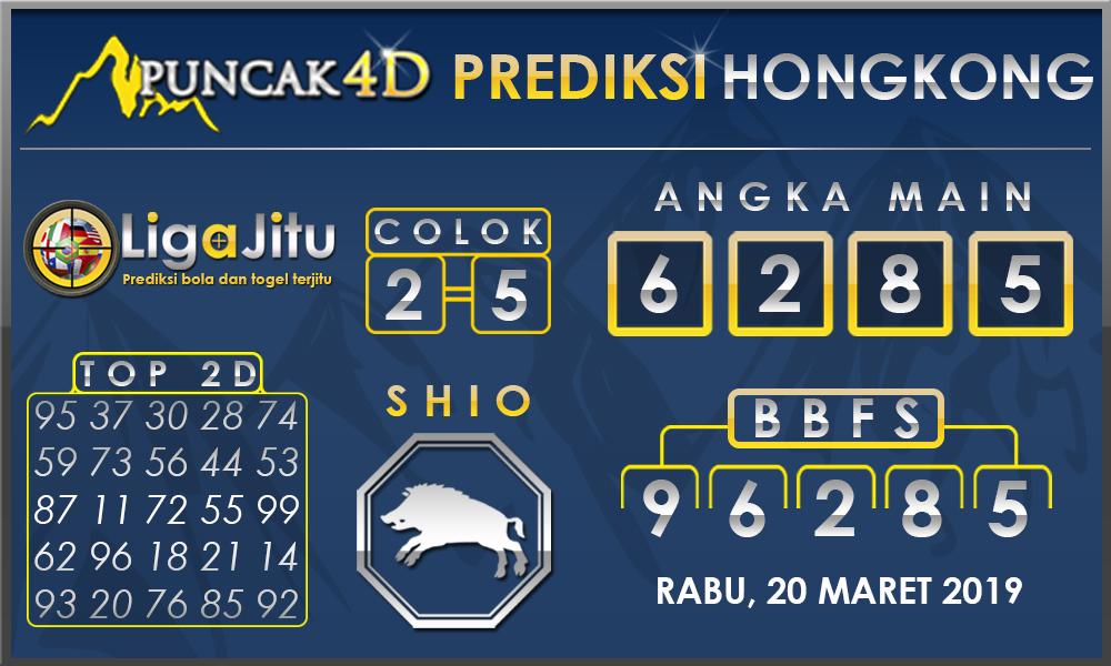 PREDIKSI TOGEL HONGKONG PUNCAK4D 20 MARET 2019