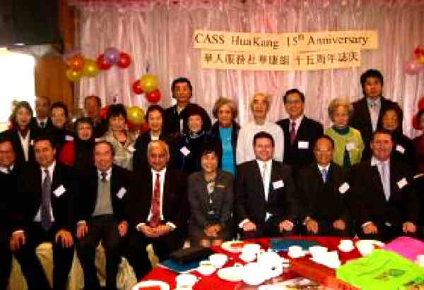 Chinese loyal Services Society CASS