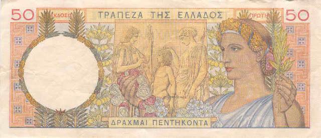 https://4.bp.blogspot.com/-Tcv4TgVqAd4/UJjrGbZi8uI/AAAAAAAAJ_E/WRVhYsSjIY0/s640/GreeceP104-50Drachmai-1935-donatedhz_b.JPG