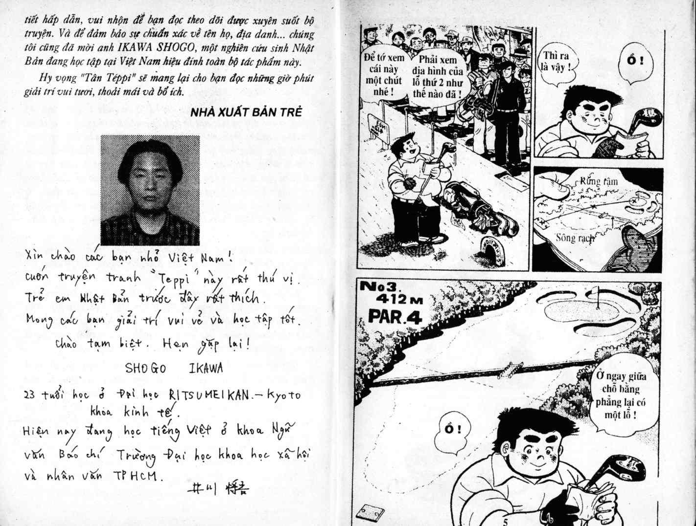 Ashita Tenki ni Naare chapter 4 trang 2