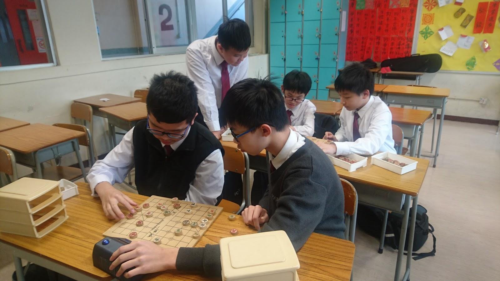 中國象棋學會