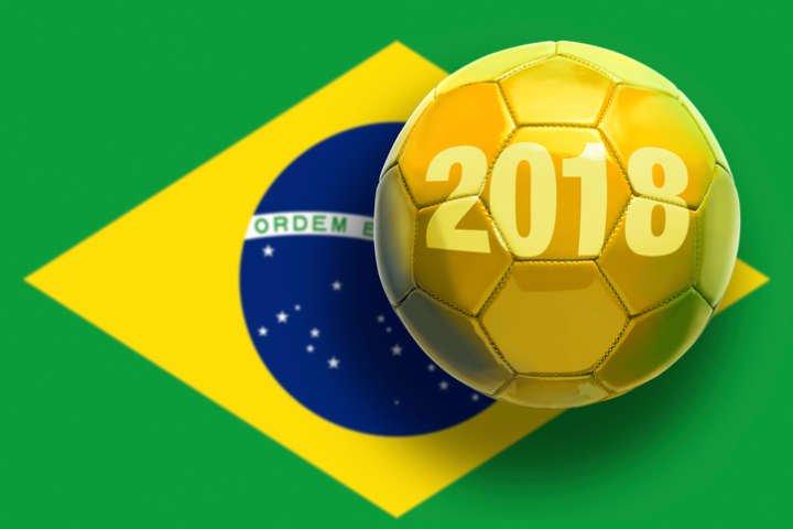 Centro Educacional Municipal Macieira Copa Do Mundo 2018