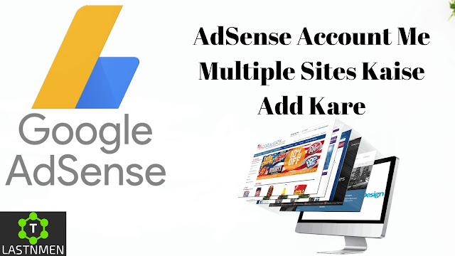 adsense account me multiple sites kaise add kare, Adsense Account Me Multiple Site Kaise Add/Connect Kare, Google Adsense Account Me New Blog Website Ko Kaise Add Kare, एक एडसेंस अकाउंट में Multiple जीमेल अकाउंट कैसे ऐड करे, AdSense account me multiple site add kese kare, Single AdSense Account Se Multiple Sites Par Ads Kaise Show Kare, गूगल एडसेंस से Multiple साइट को जैसे ऐड करे, Google Adsense Ko Multiple Gmail Account Par Kaise Use Kare, adsense approve kaise kare, website ko adsense se kaise jode, blogger ko adsense se kaise jode, adsense ke liye apply kab kare, adsense login, adsense, adsense account, adsense account me multiple blog kaise add karen,adsense account kaise banaye, google adsense,adsense kaise kare, adsense account me multiple account se login kaise kare, adsense se paise kaise banate hain, bank account ko adsense me add kaise kare, google adsense account, adsense me other accounts ko authorize kaise kare, how to open an adsense account.
