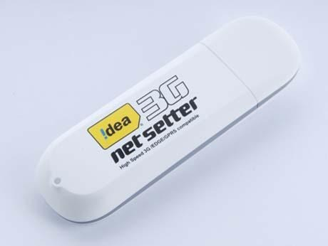 idea net setter e303d unlock