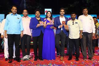 Aakatayi Audio Launch Stills  0040.jpg
