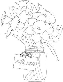 פרחים לשבת