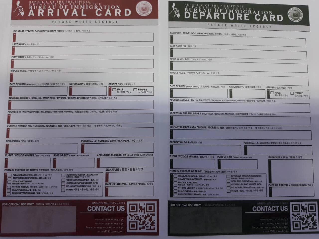 How to fill out Airport Departure Cards for Filipinos | The