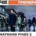 Το Wayward Pines επιστρέφει απόψε στο Fox Greece
