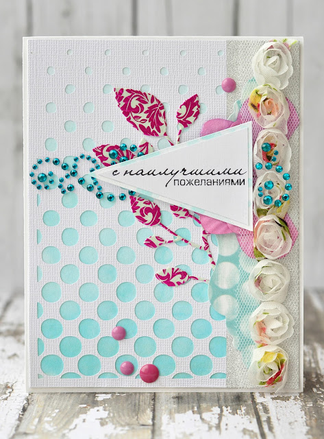 best wishes card | Eyelet Outlet DT @akonitt #card #scrapbooking #silhouettecameo #eyeletoutlet #by_marina_gridasova