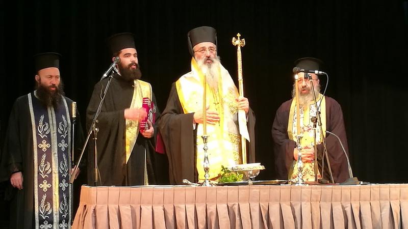 Αγιασμός νέας κηρυκτικής περιόδου και ομιλία Μητροπολίτου Ανθίμου