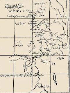 5-خريطة السودان فى عهد محمد على باشا