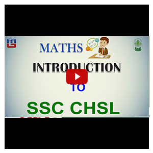 Introduction To SSC CHSL | Maths