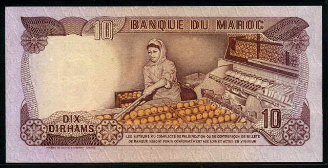 Morocco banknotes old money 10 Dirhams note bill
