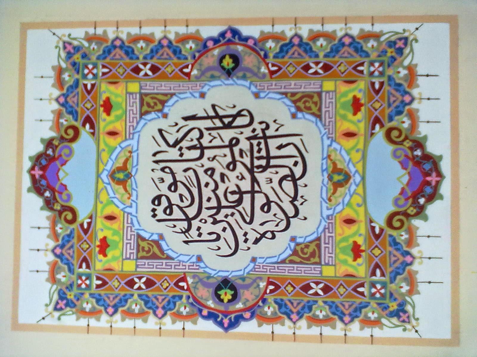Karya Mushaf Sederhana Kaligrafi Masjid