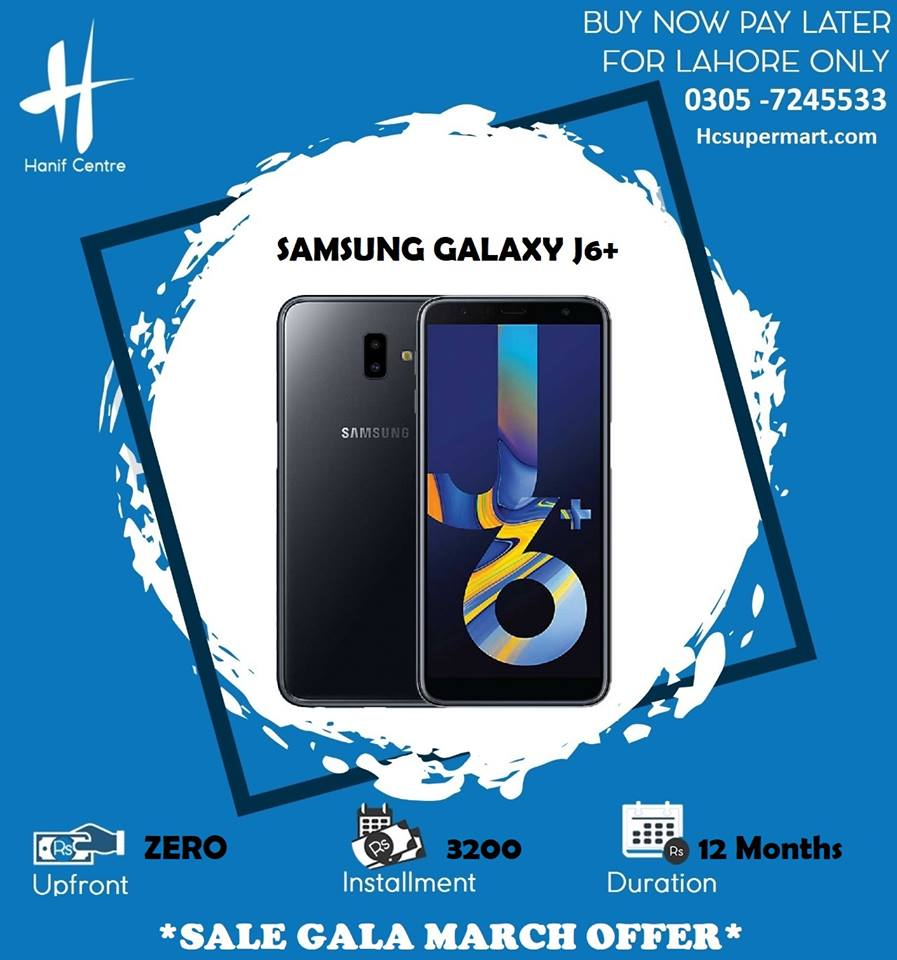 Mobile On Installments: Samsung Galaxy J6 Plus Price in