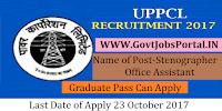 Uttar Pradesh Power Corporation Limited Recruitment 2017- 2523 Stenographer & Office Assistant