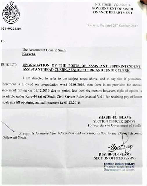 CLARIFICATION REGARDING PREMATURE INCREMENT / ANNUAL INCREMENT IN VIEW OF UPGRADATION OF POSTS BY GOVERNMENT OF SINDH, FINANCE DEPARTMENT
