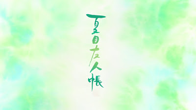 Natsume Yuujinchou Go Subtitle Indonesia [Batch] episode 01 – 11