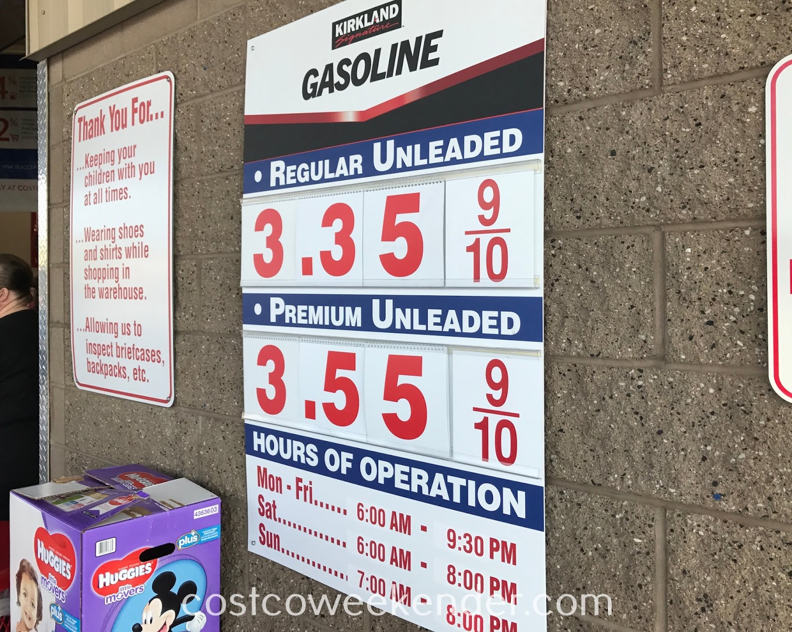 Costco gas for August 20, 2018 at Redwood City, CA