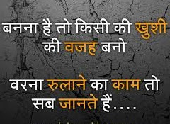50 Hindi Sad Shayari Photos Pictures Sad Love Shayari Images In Hindi Download Newstatusshayari
