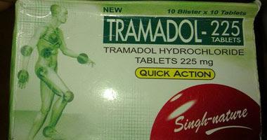 مدمن الترامادول