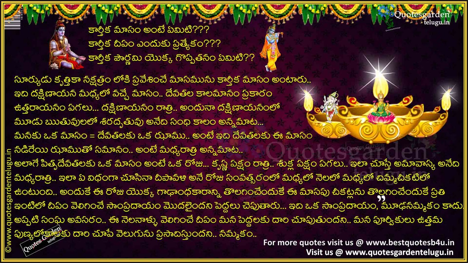 What Is The Importance Of Karithika Masam What Is Karthika Pournami Why This Festival Is Important Quotes Garden Telugu Telugu Quotes English Quotes Hindi Quotes