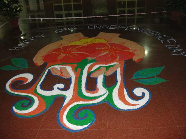 Indian Independence Day Rangoli Designs 2017
