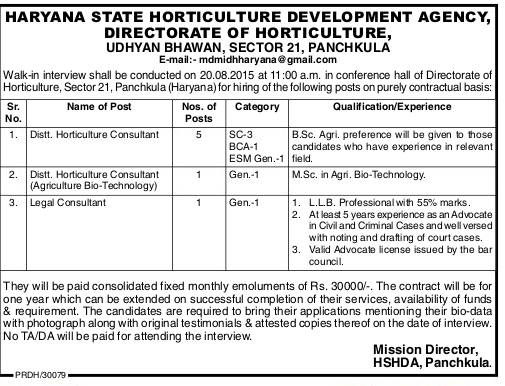 horticulture department recruitment 2015