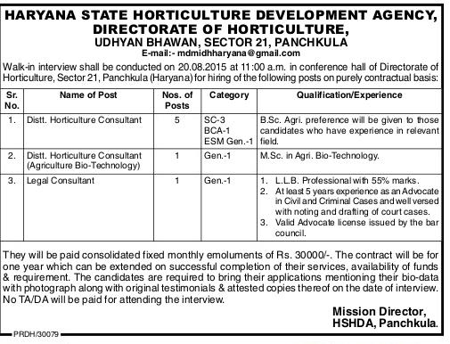 horticulture department recruitment 2015