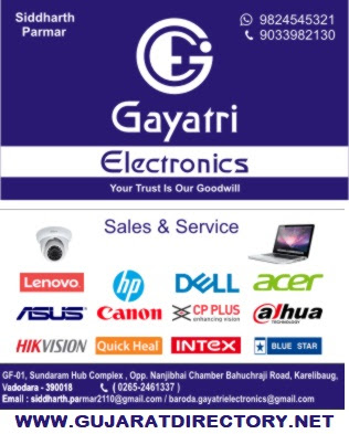 GAYATRI ELECTRONICS - 9824545321 9033982130
