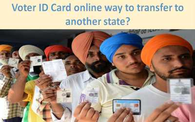 Voter ID Card online way to transfer to another state?