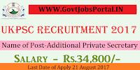 Uttarakhand Public Service Commission Recruitment 2017– 122 Additional Private Secretary