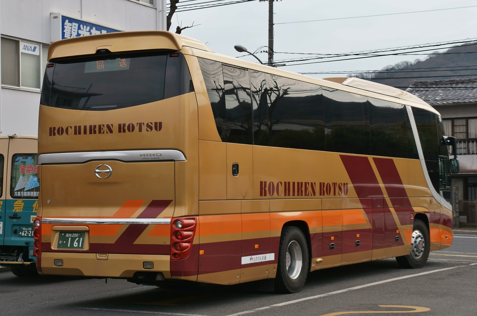 広島のバス: とさでん交通 高知200か161