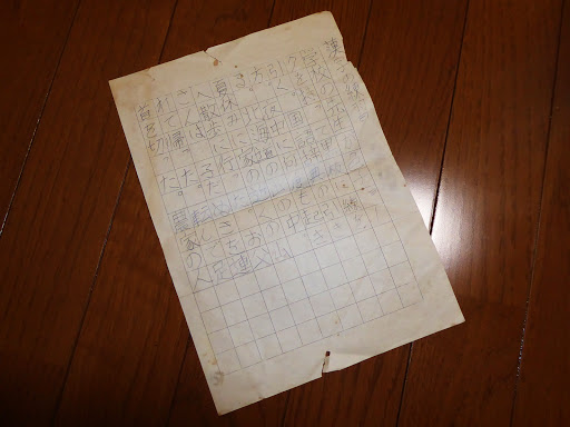 漢字の練習 プリント