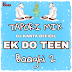Ek Do Teen - Baaghi 2 - (Tapori Mix) - Dj Kanta