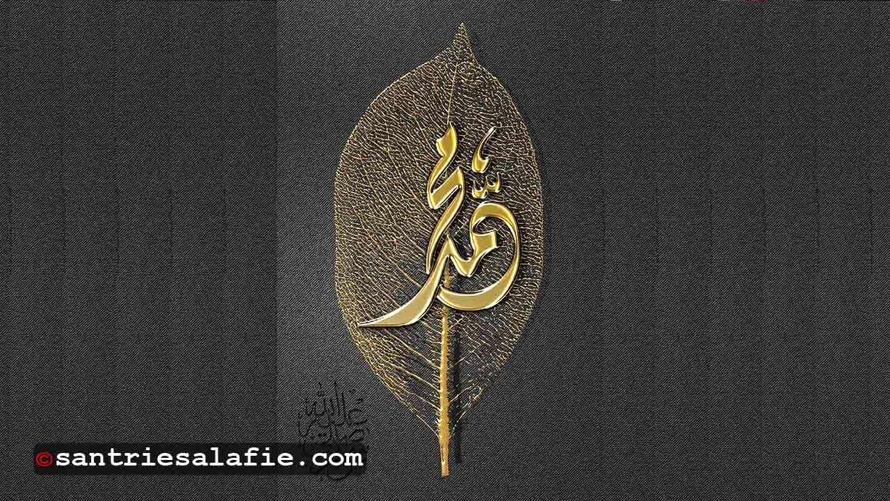 Perang Dagang di Era Nabi Muhammad SAW (Bagian Pertama) by Santrie Salafie