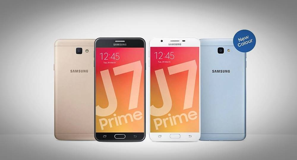 Firmware download Samsung Galaxy J7 Prime SM-G610F