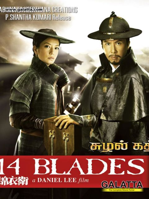 Watch Online  Download Kkung Fu Movies In English Full -7746