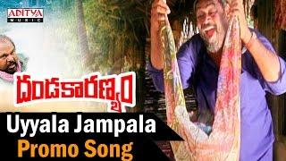 Uyyala Jampala Promo Song __ Dandakaranya Movie __ R.Narayana Murthy, Gaddar, Lakshmi, Madhavi