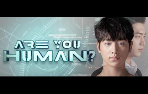 Are You Human June 20 2019 SHOW DESCRIPTION: A young man falls into a coma. His mother creates an artificial intelligence robot in his likeness that must pretend to be […]