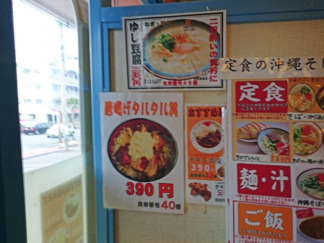 えびす食堂のメニューの写真