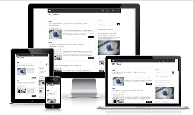 MD Black черно-белый шаблон для blogger с элементами Material Design и Bootstrap