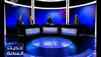برنامج حديث الساعة حلقة الثلاثاء 13-12-2016
