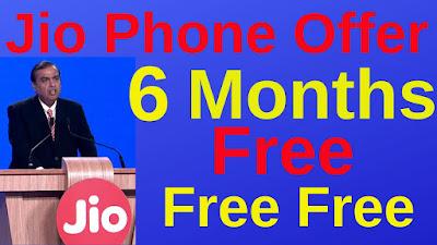 Jio loot again 6 month free