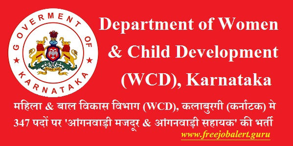 WCD Karnataka Admit Card Download