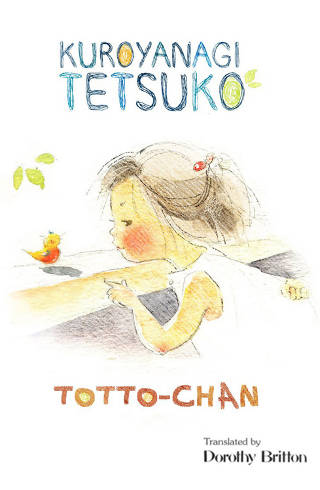 Totto-chan: The Little Girl at the Window PDF